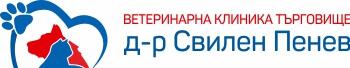 Ветеринарна Клиника Logo